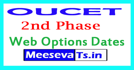 OUCET 2nd Phase Web Options Dates 2018