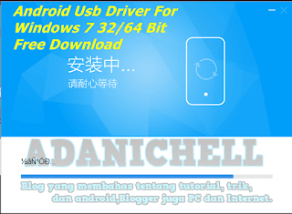 Android Usb Driver For Windows 7 32/64 Bit Free Download