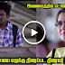 Swathi Kolai Valaku Movie – Official trailer