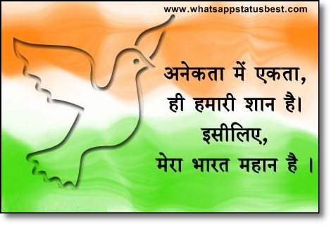 independence day india 15 aug urdu Independence day shayari urdu independence day shayari in hindi 2016 shayari on independence day of india 15 aug independence day shayari.
