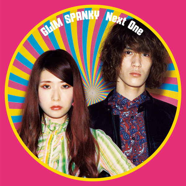 [Album] GLIM SPANKY – Next One (2016.07.20/MP3/RAR)