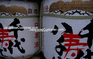 Japanese sake barrel copyright peter hanami 2013