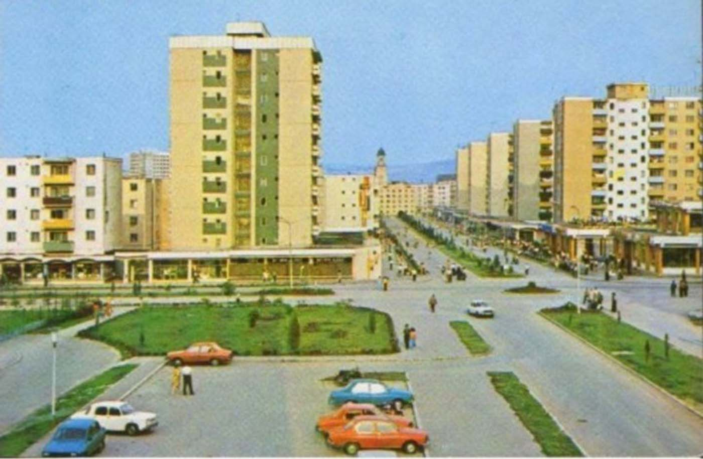 After the boulevard was finished. Romania under the rule of the Ceausescu was a bleak and strange place.
