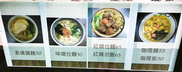家家素食菜單