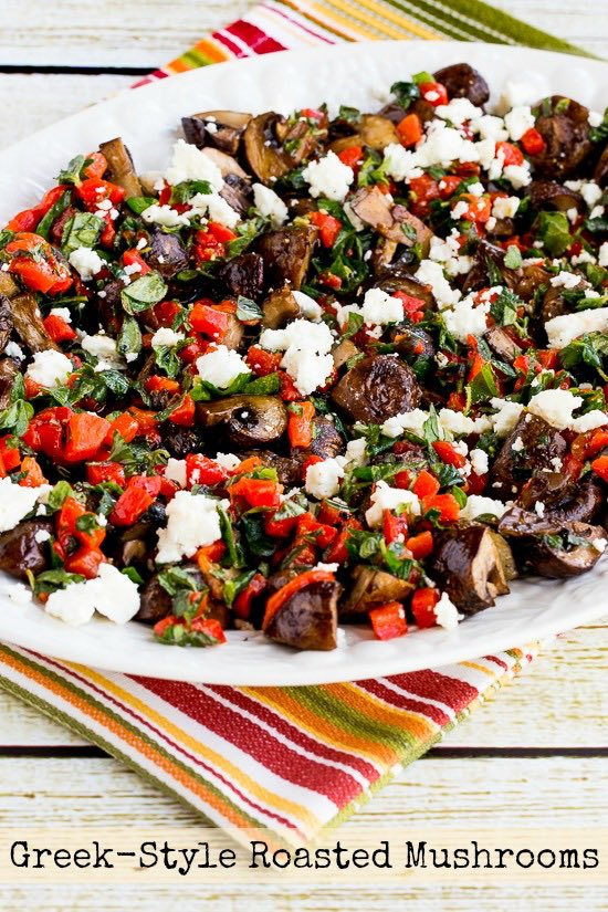 Greek Style Roasted Mushrooms with Red Pepper, Herbs, and Feta ...