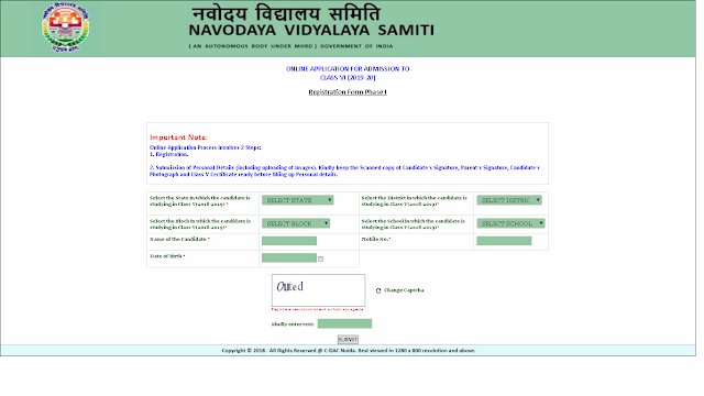 How to fill Navodaya 6th class form ,नवोदय छटवीं कक्षा   का फॉर्म कैसे भरे 2019-20