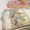 Berapa Harga untuk Mengerem Pelemahan Rupiah? Rp 127 Triliun!