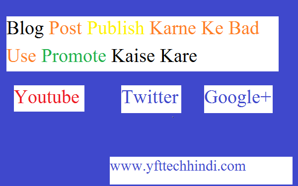 Blog Post Publish Karne Ke Bad Use Promote Kaise Kare