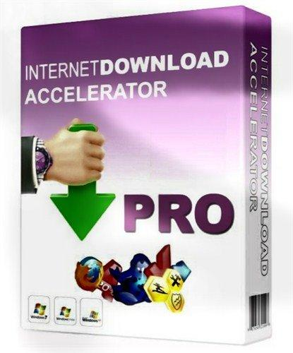 Download Internet Download Accelerator PRO 6.5.1.1471
