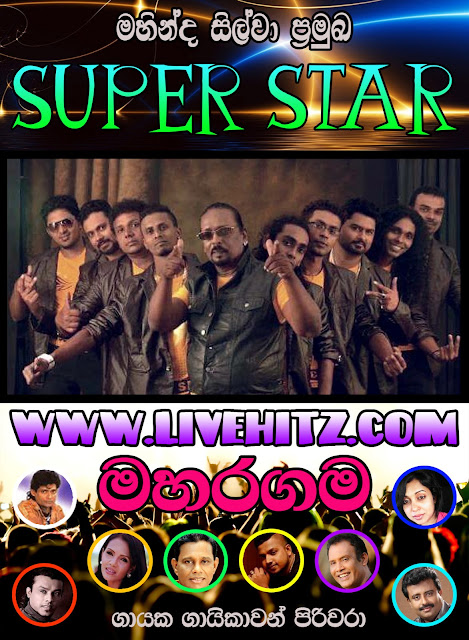 SUPER STAR LIVE IN MAHARAGAMA 2016