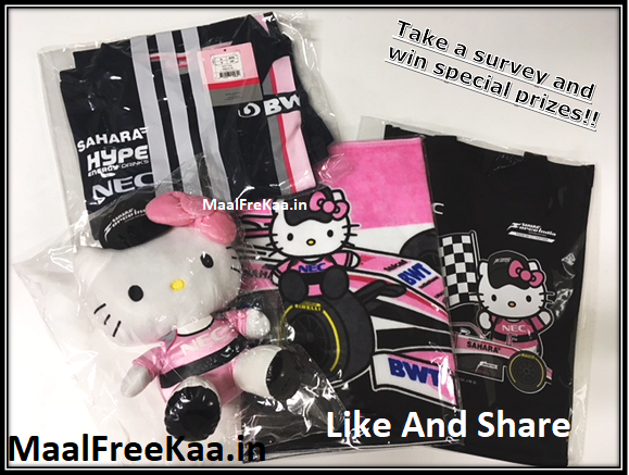 Take a Survey To Win Special Prizes - Freebie Giveaway Contest - Win