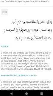 Quran for android english translation