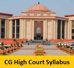 CG High Court Syllabus 2017