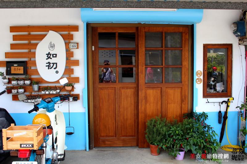 [東部] 台東縣池上鄉【如初 丼】老闆私房台式料理 用心料理好味道