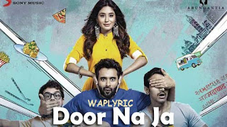Door Na Ja Song Lyrics