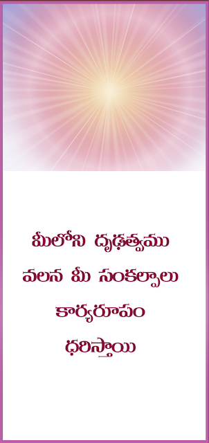 Vardan card