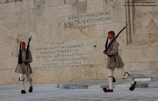 Ελλάδα είσαι και Υπερήφανη θα στέκεις στους αιώνες των αιώνων!