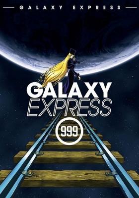 Galaxy Express 999 (Dub)