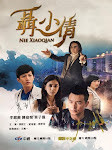 Nhiếp Tiểu Thiện - Nie Xiao Qian