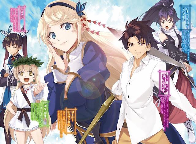 Cancelada la adaptación al anime Nidome no Jinsei wo Isekai por racismo