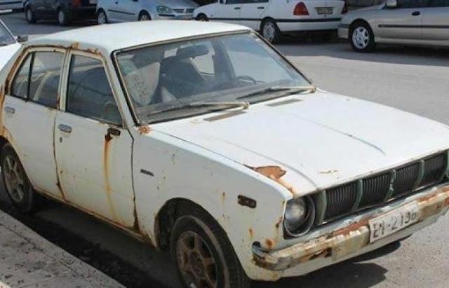 صدق أو لاتصدق..ركن سيارته وعثر عليها بعد 20 عاما