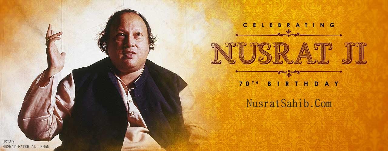 जन्मदिन विशेष: नुसरत के अब्बा नहीं चाहते थे कि वो उन्हें कव्वाल बनाएं क्योंकि... | NusratSahib.Com