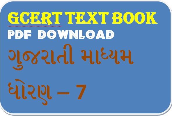 GCERT Text book Download Std 7