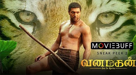 Vanamagan Sneak Peek 2 | Jayam Ravi, Sayyesha Saigal – Directed by Vijay