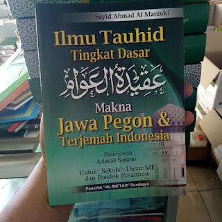 Buku Ilmu Tauhid Tingkat Dasar Toko Buku Aswaja Surabaya