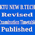 KTU B.Tech S1 and S3 New Revised Examination Timetable