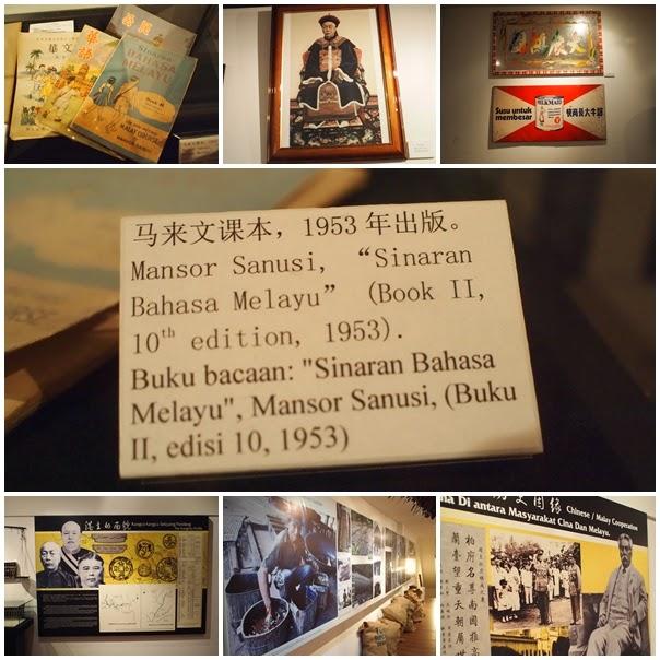 Muzium Warisan Tionghua - Masyarakat Cina Dan Negari Johor