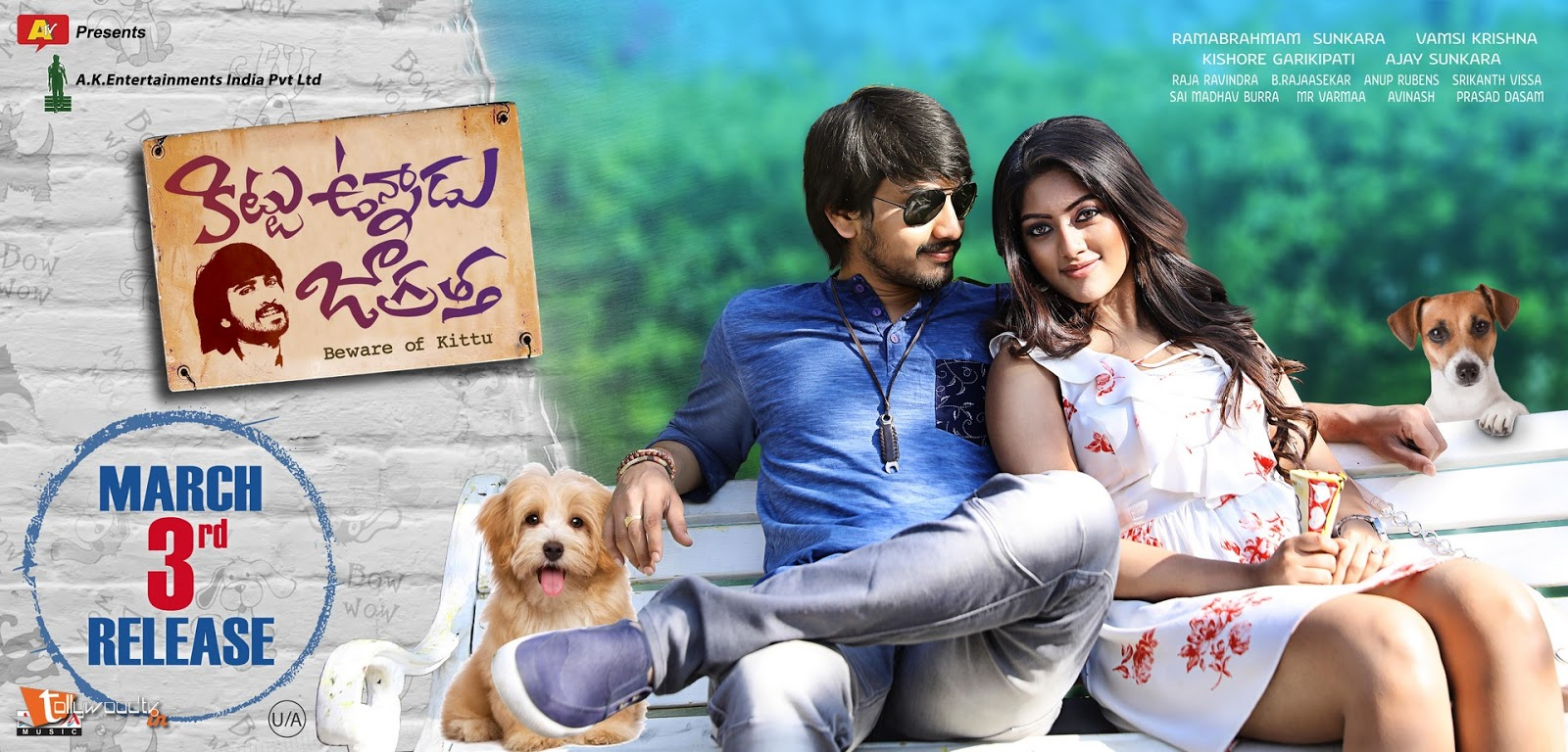 Kittu Unnadu Jagratha First Look-HQ-Photo-1