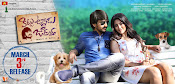 Kittu Unnadu Jagratha First Look-thumbnail-1