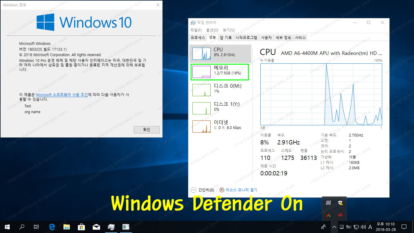 Install Windows 10 RedStone 4 (RS4) RTM 17133 03