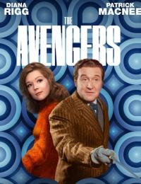 The Avengers 5 | Bmovies