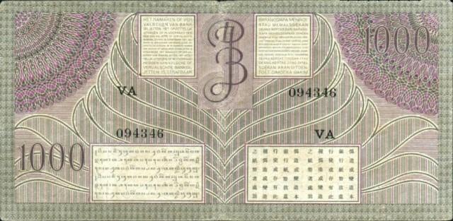 1000 rupiah versi DJB 1946 belakang