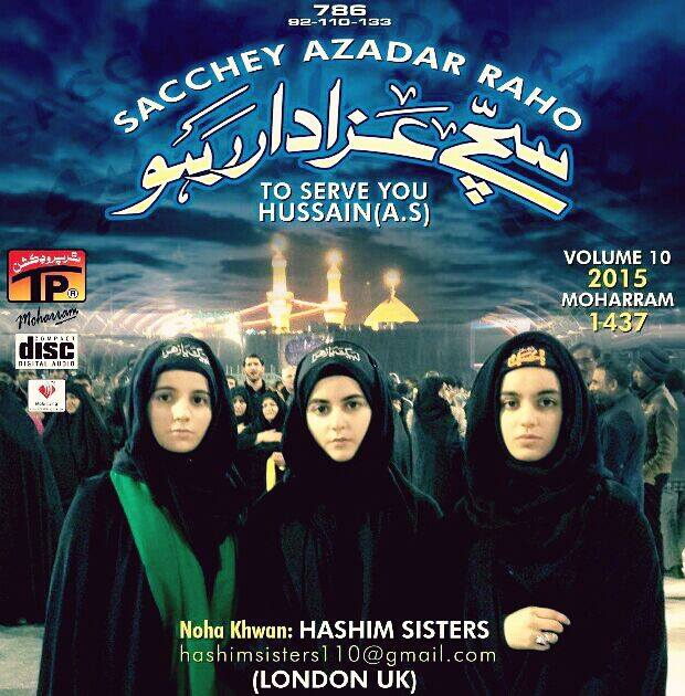 Hashim Sisters all nohay volume mp3 free download