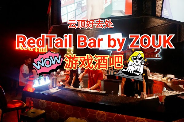 RedTail Bar by Zouk now at Resorts World Genting!!