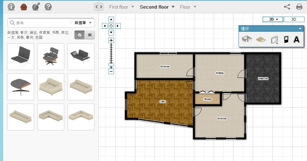 Floorplanner Vs Homestyler Ezbackpacking