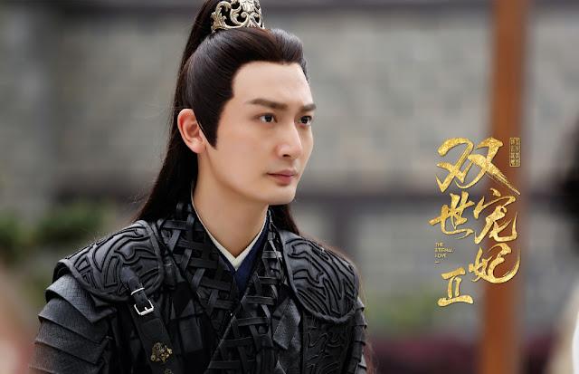 The Eternal Love 2 Hu Chunyong