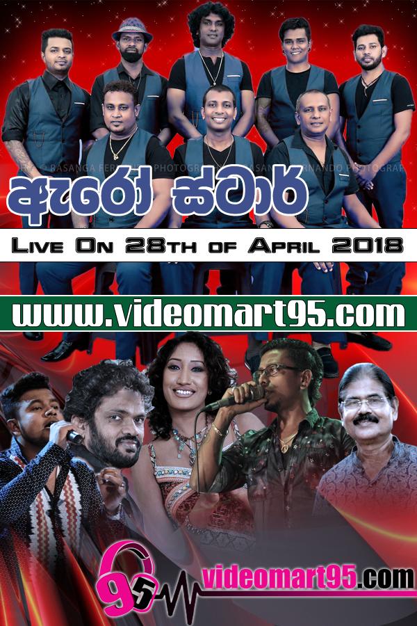 ARROW STAR LIVE IN KOSKANDAWALA 2018 - videomart95