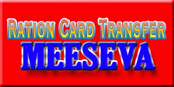 Ration Card Transfer Apply On Meeseva