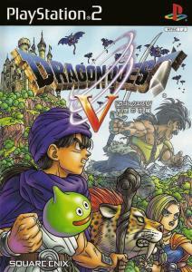 Dragon Quest V ps2