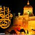 Hijrah Sebagai Permulaan Takwim Islam