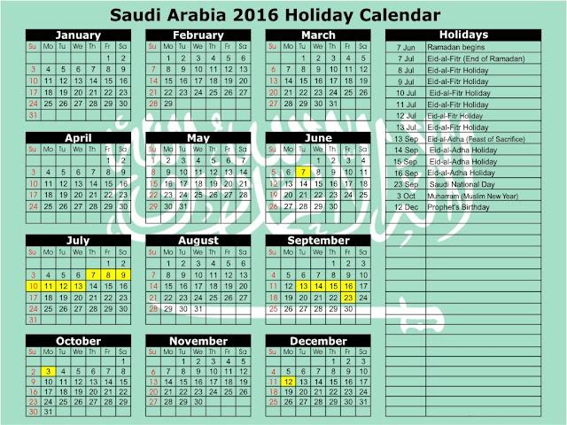 Eid Ramadan Calendar 2016 UAE, Eid Ramadan Calendar 2016 Free Download, Ramadan eid 2016 holidays, Eid Calendar 2016