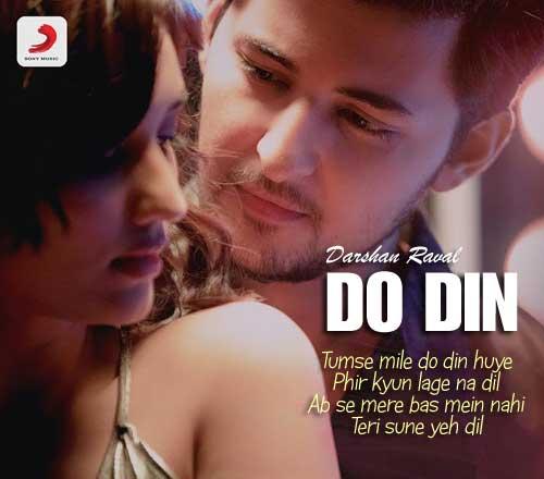Main Woh Duniya Hoon Song Download: DO DIN LYRICS & Download