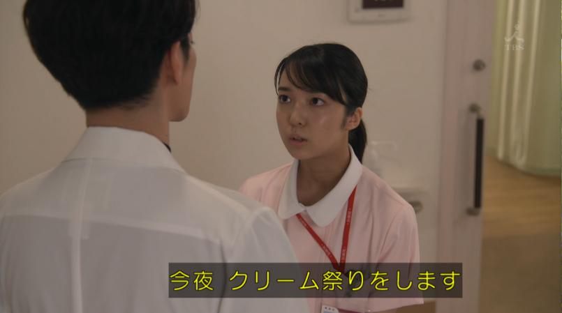 Koi wa Tsuzuku yo Dokomademo - Episode 9