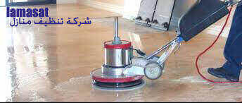 Company cleaning houses in Jeddah, cleaning houses