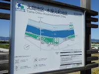 淀川河川公園 太間(たいま)地区・木屋元(こやもと)地区 案内図