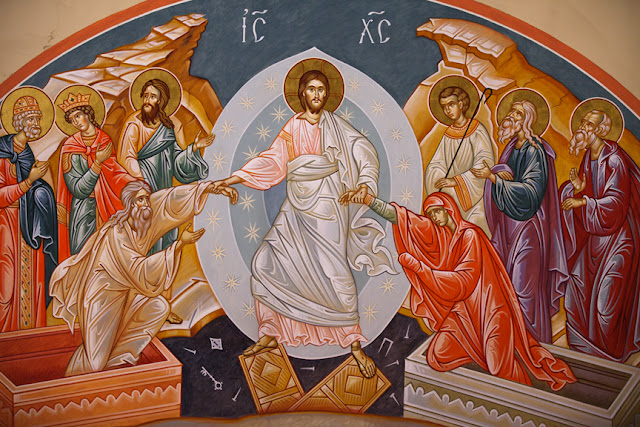 Христос воскресе! Kristur er upprisinn!